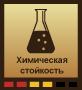 himicheskaya2